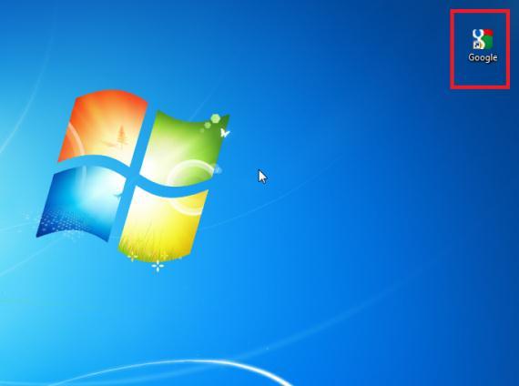 Escritorio de Windows acceso directo a página web