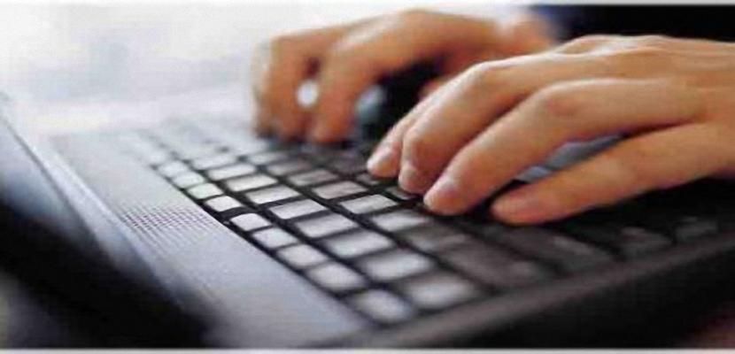 correos electrónicos anónimos