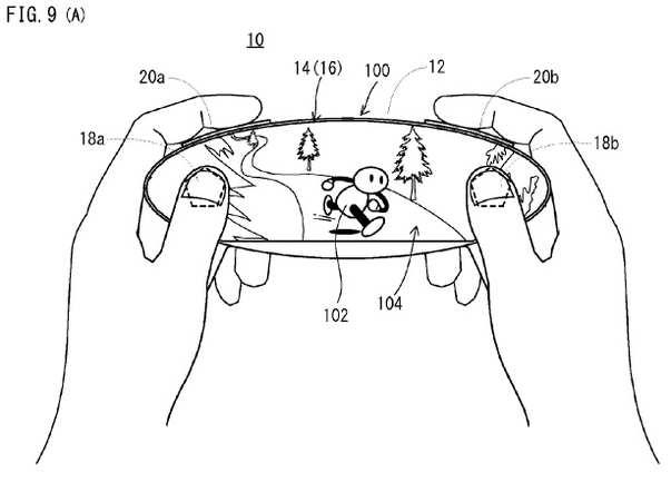 Nintendo NX patente