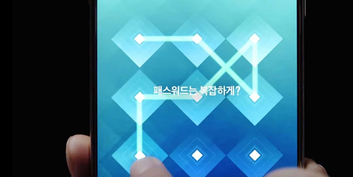 Aparece un nuevo anuncio del cercano Samsung Galaxy Note 7