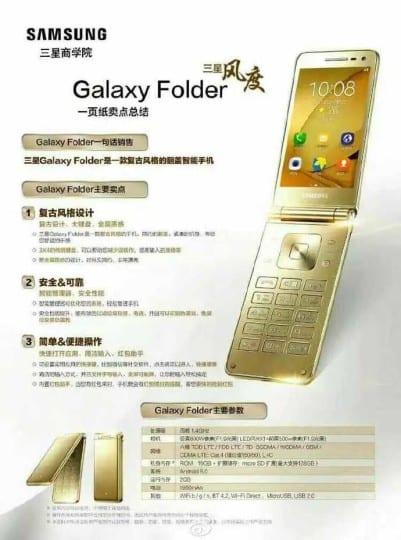 samsung-folder-2.2
