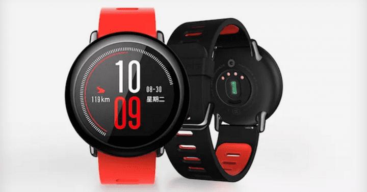 Huami Amazfit Smartwatch, el wearable de Xiaomi que no es de Xiaomi