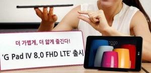 Imagen de la LG G Pad IV 8.0