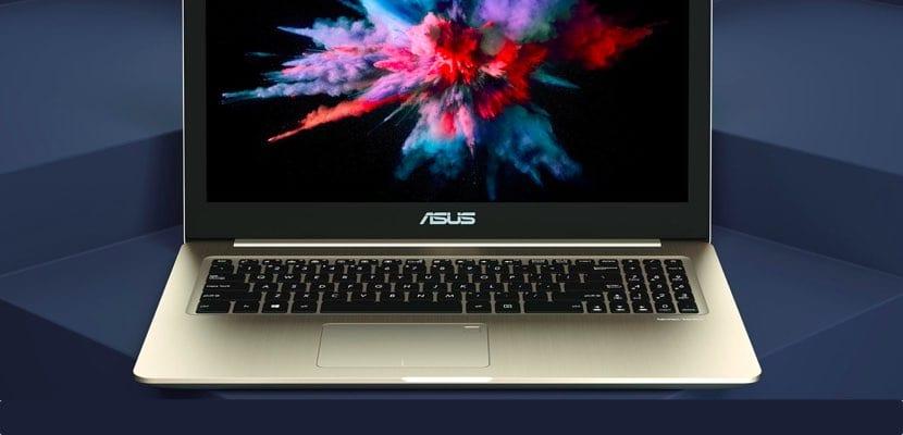 nuevo ASUS Vivobook Pro N580 gaming