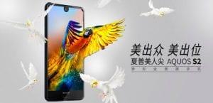 Sharp AQUOS S2 el nuevo smartphone