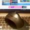 Analizamos el ratón ergonómico Trust Vergo con SORTEO