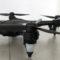 Análisis VR Drone Autoflight