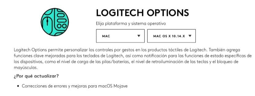 software logitech