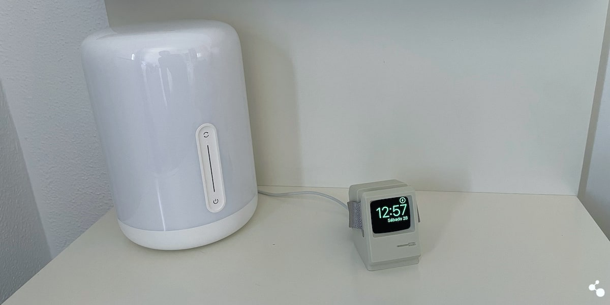 Mi Bedside Lamp 2 - Frontal